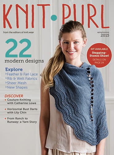 knit-purl SS15 cover